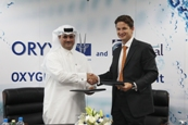 ORYX GTL and GASAL Q.S.C. sign long ‎term oxygen supply agreement