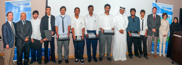 oryx-gtl-recognises-awsaj-academy-honorary-students-group-pic